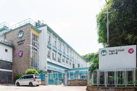 ESF Hong Kong Peak School - Upgrade of MVAC System